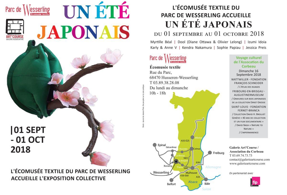 Textile, Art textile, Boro, Galerie Art Course, Strasbourg, Karly et Anne V, collectif me for you, Ecomusée, Parc de Wesserling